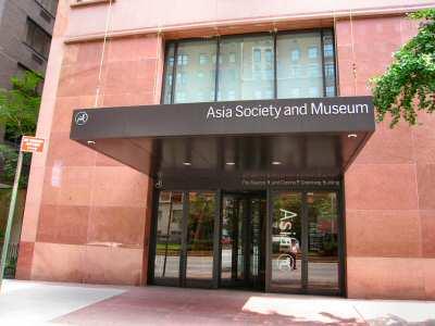 Asia Society NYC - DirtCheapNYC.com