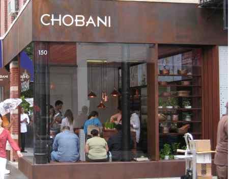 Chobani Greek Yogurt Store in SOHO NYC